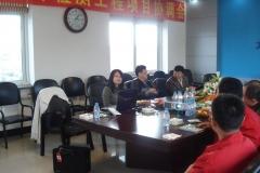 China classroom