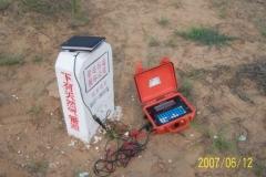 Smart logger recording